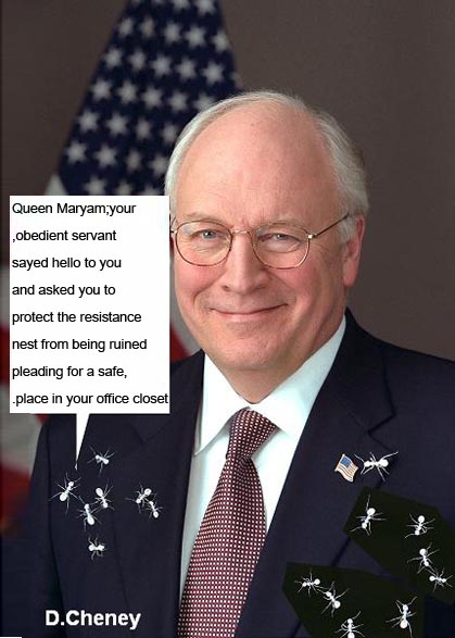 Dick Cheney and MEK leaders