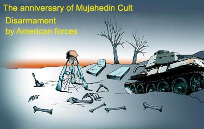 The anniversary of Mujahedin Cult disarmament by American forces