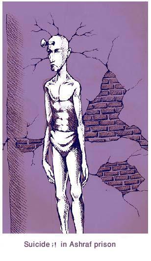 Suicide in Ashraf prison