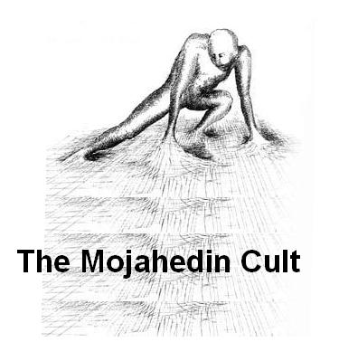 The Mujahedin Cult