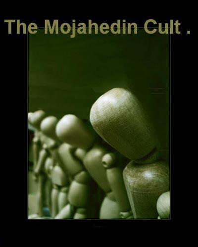 The Mujahedin Cult