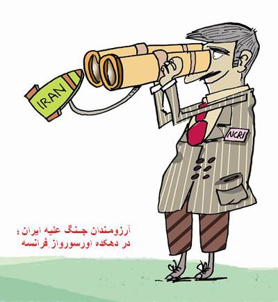 آرزومندان جنگ علیه ایران...