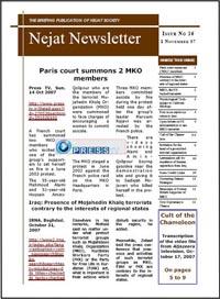 Nejat News Letter