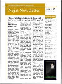 Nejat NewsLetter-ISSUE NO.17