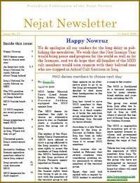 Nejat News Letter,April 2009