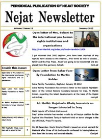 Nejat NewsLetter ISSUE NO.34