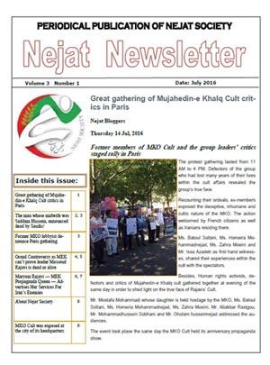 Nejat NewsLetter ISSUE NO.38