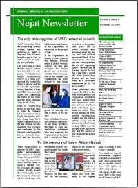 Nejat NewsLetter-ISSUE NO.4