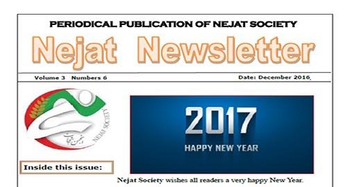 Nejat NewsLetter ISSUE NO.42