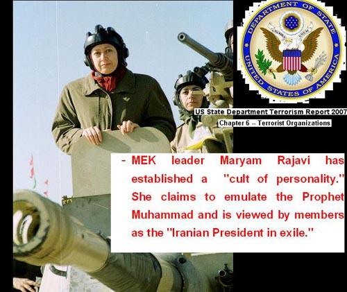 ابقاء مجاهدین در لیست تروریستی