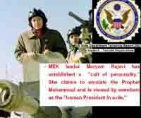 گزارش وزارت خارجه امریکا در سال 2007 قسمت 3