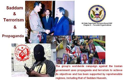 لیست وزارت خارجه آمریکا