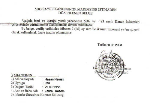 Hassan Nemati Death Certificate