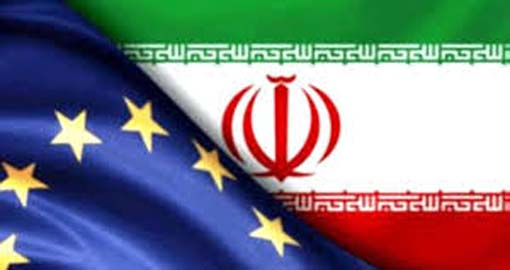 Iran's letter to Mogherini about MKO terrorists