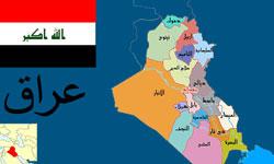 Iraqi MP Calls US Stumbling Block to Expelling MKO terrorists