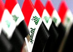 Iraq Promises Probe Into Iranian Exile Killings