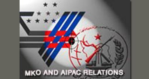 AIPAC Gave $60K to Architect of Trump's Muslim Ban