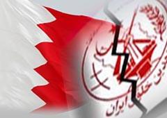 وزير الخارجية البحريني ينفي استقدام «مجاهدي خلق» للبحرين