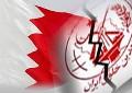 Bahrain denies offer to host MKO