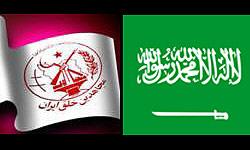 Saudi expert: KSA funds MKO terrorists