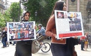 Anti-terrorism demonstration held outside Maryam Rajavi court