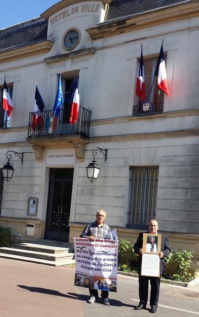 مظاهرة عوائل سكان في ليبرتي أمام مقر منظمة خلق في ضاحية باريس