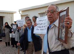 Families on hunger strike to protest American support for MKO terrorist group