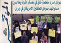 Iraqi media reports on appeal of families at Camp Ashraf