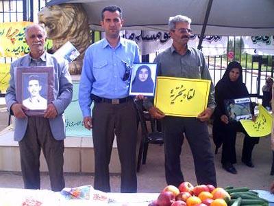 جواب العوائل المجتمعة عند بوابة معسكر العراق الجديد على رسالة السيدة بتول السلطاني