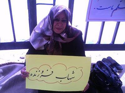 70% من اعضاء منظمة مجاهدي خلق مصابين بامراض مزمنة ونفسية