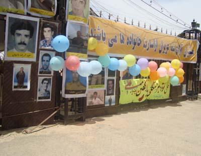 Picketing families at Camp Ashraf remain cheerful and optimistic