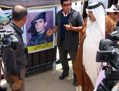 شیوخ عشایر عربی استان دیاله همچنین با خانواده های ایرانی که برای دیدار با فرزندان زندانی خود در مقابل اردوگاه اشرف وابسته به گروه تروریستی مجاهدین تجمع کرده بودند، اعلام همبستگی کردند.