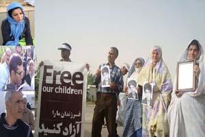درخواست همیاری خواهر شهاب فروزنده از نهادهای حقوق بشری