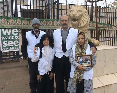 Families at Ashraf Camp Gate