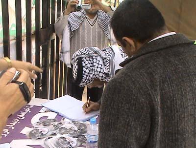 حضور عائلات محافظه فارس امام معسكر اشرف