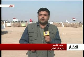 Iraqis Protest outside MKO's Camp in Iraq