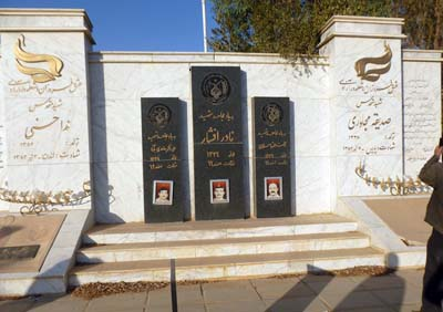 memorial to three of the top MEK commanders killed by the people of Karbala during the Shiite uprising