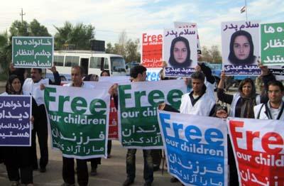 نامه خانواده های استان مرکزی خطاب به مسعود رجوی!
