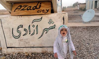 شهرک آزادی در مجاورت پادگان اشرف محل استقرار خانواده های متحصن