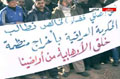 Iraqi official warns of people's anger over delay of MKO expulsion