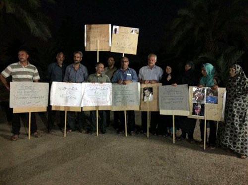 Protest gathering of families of MKO hostages in front of Camp Liberty