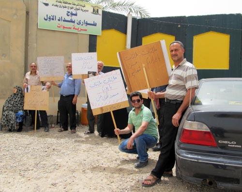 أفراد العوائل في العراق صامدون عازمون