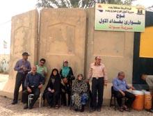 Rajavi panic families picketing at Camp Liberty!