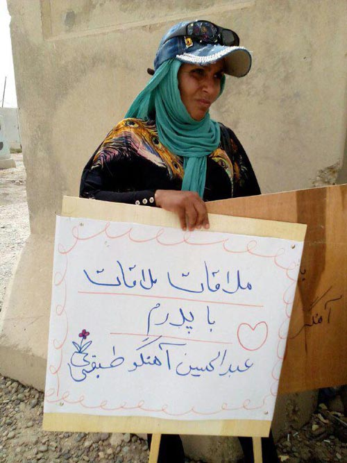 Suffering daughter of MKO hostage demand to visit her father