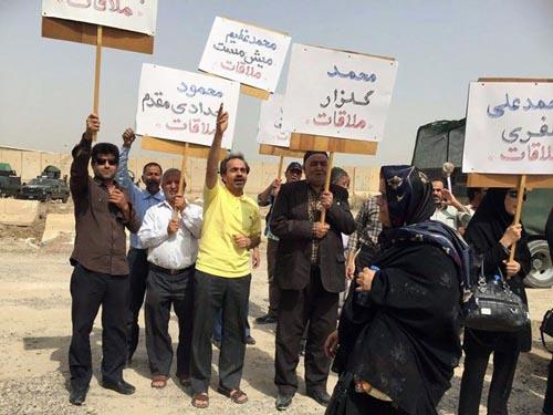 پیام تسلیت انجمن نجات خوزستان به خانواده های وادیان، گندمی و میرسالاری