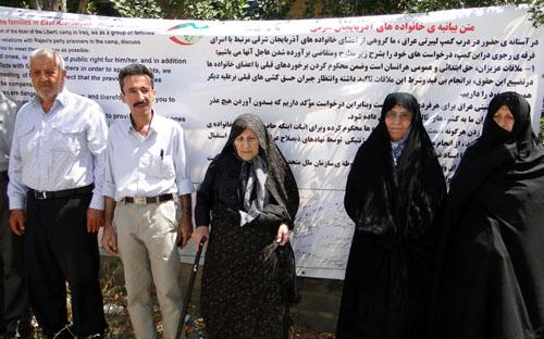 نوید رهایی :  حضور موثر خانواده های استان آذربایجان شرقی در مقابل کمپ لیبرتی(11 مرداد 95)
