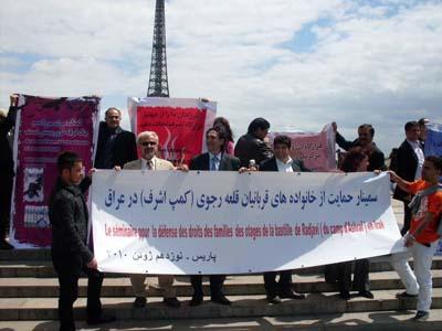 روز شنبه 19 ژوئن 2010 میدان حقوق بشر پاریس شاهد آکسیون اعتراضی شرکت کنندگان در سمینار بزرگ پاریس بود.شرکت کنندگان در این آکسیون با پخش قطعنامه سمینار حمایت از خانواده های قربانیان فرقه رجوی به دو زبان انگلیسی و فارسی خواسته های خود را به افکار عمومی اعلام کردند. شرکت کنندگان با برافراشتن پارچه نوشته های رنگی که شعارها و خواسته های آنها را بیان می کرد، توجه شهروندان فرانسوی را به خود جلب کردند.