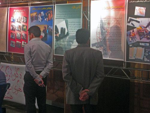 Exhibition on MKO Cult in Shiraz University campus