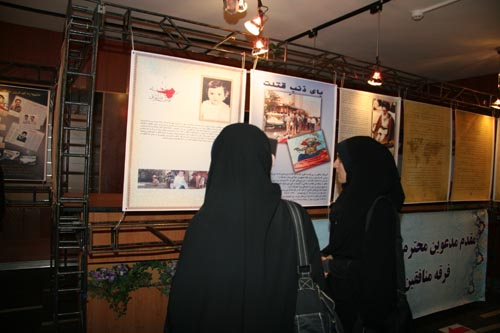Exhibition on the cult of Rajavi in Shiraz University campus