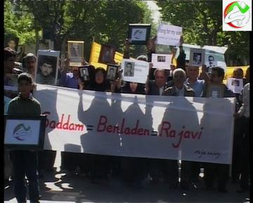 تجمع مقابل سفارت انگلیس و سوئیس